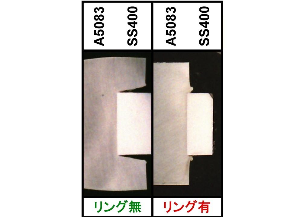 4. A5083/SS400摩擦スタッド継手の引張強さに及ぼす圧接条件の影響