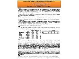 18 アンダーポストコロナ対策としての高齢者のフレイル予防に関する研究 ~高齢者の抑うつの特徴と関連要因について~
