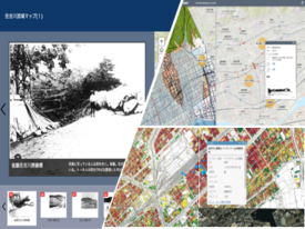 85 未災者の参画による災害デジタルアーカイブの構築 ~1938阪神大水害および1995阪神・淡路大震災を事例として~