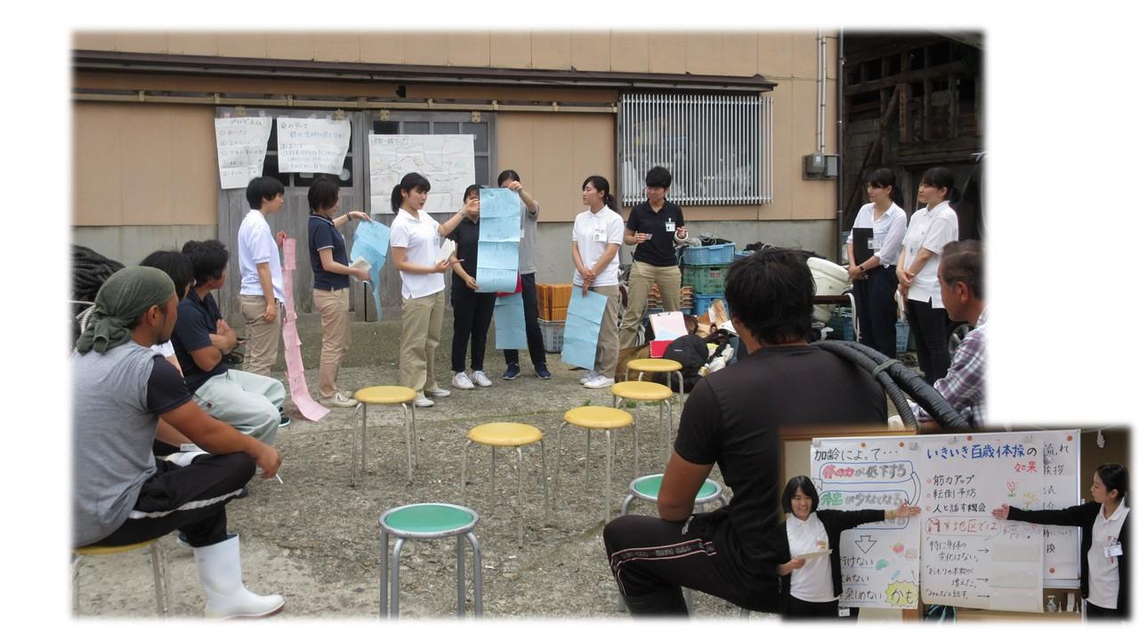 40. 地域看護領域における実習指導における現場実践者(保健師)とのパートナーシップの確立